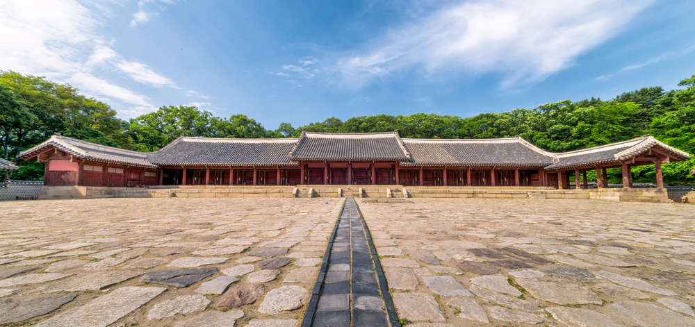 Jongmyo, Séoul, Corée du Sud